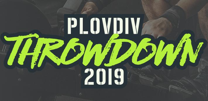 Спортен клуб MoVe Team организира за трета поредна година състезанието Plovdiv Throwdown - СУ Васил Левски - Пловдив