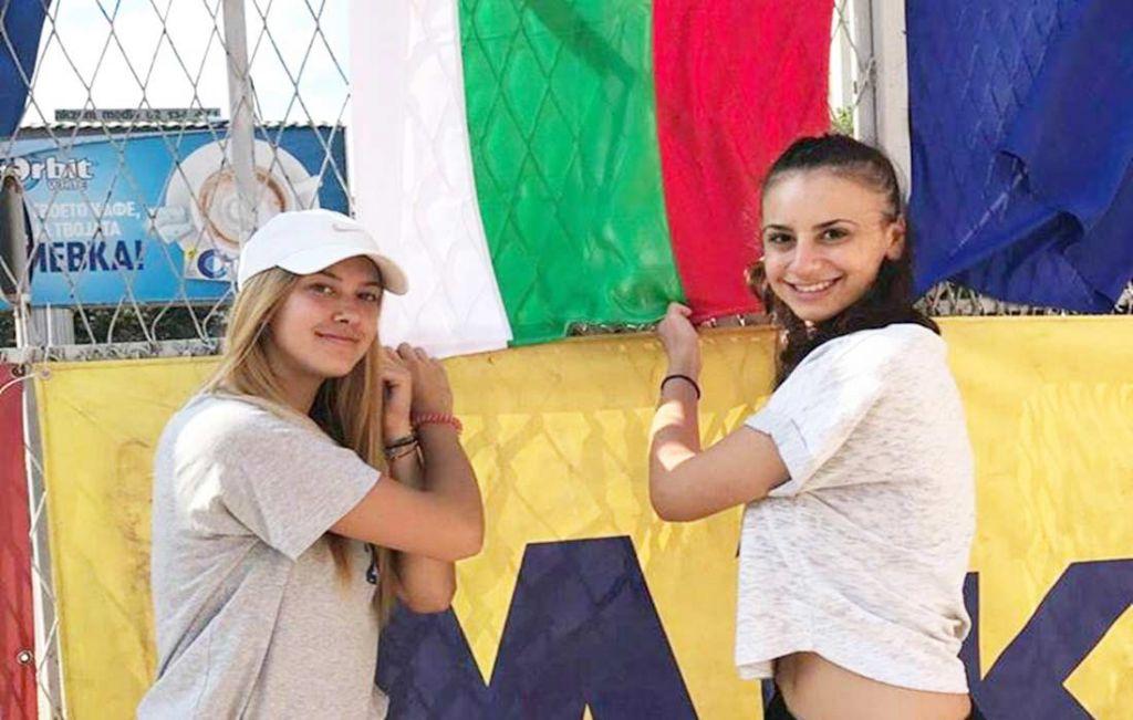 Двойка на Марица достигна до 1/4 финалите на Балканиадата по плажен волейбол под 22 годиниС - СУ Васил Левски - Пловдив