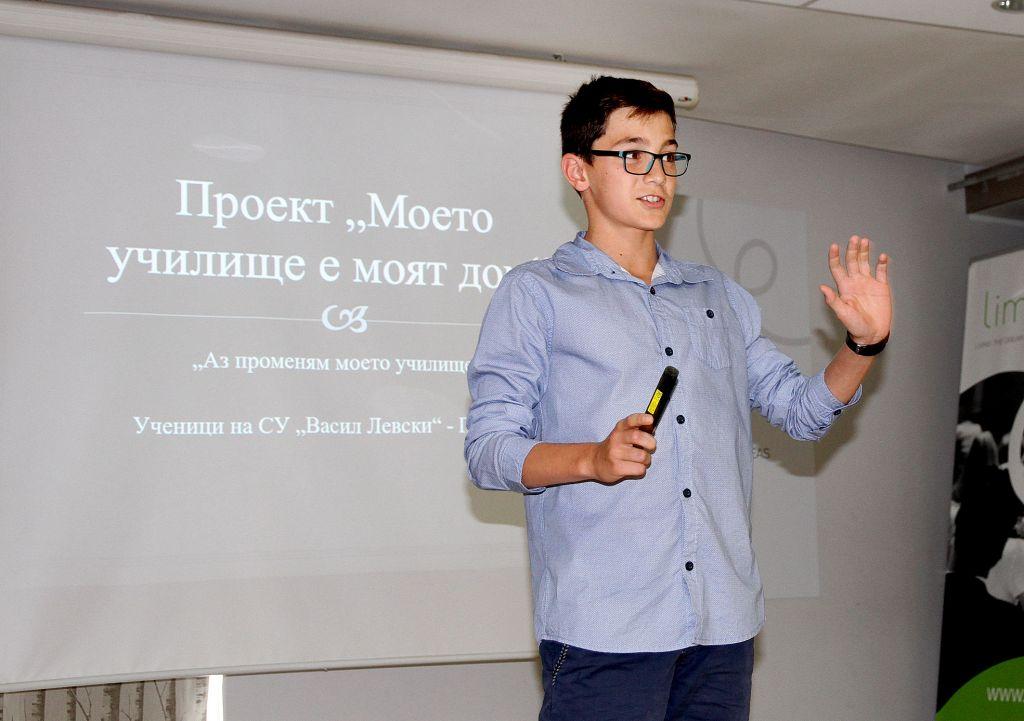 В Спортното си направиха стая за отдих - СУ Васил Левски - Пловдив