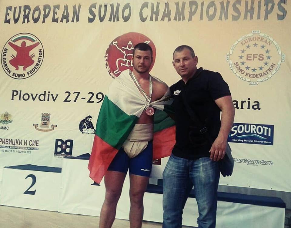 Европейско първенство по сумо-Пловдив - СУ Васил Левски - Пловдив