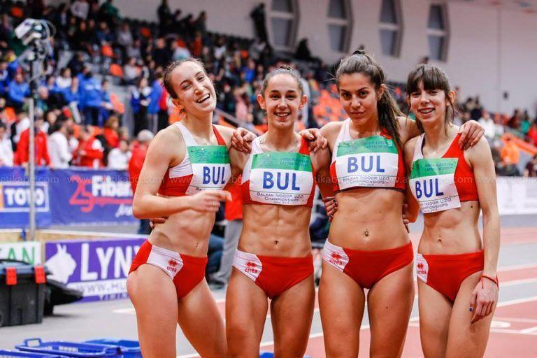Медалите с марка Георгиеви - най-много на балканския шампионат - СУ Васил Левски - Пловдив