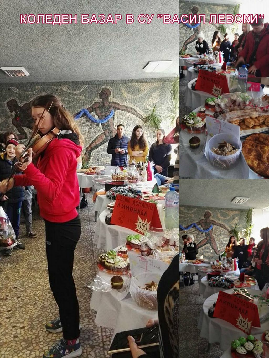 Коледен базар - СУ Васил Левски - Пловдив