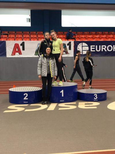 Емилия Кичукова троен скок 11,44 м личен резултат - Изображение 3