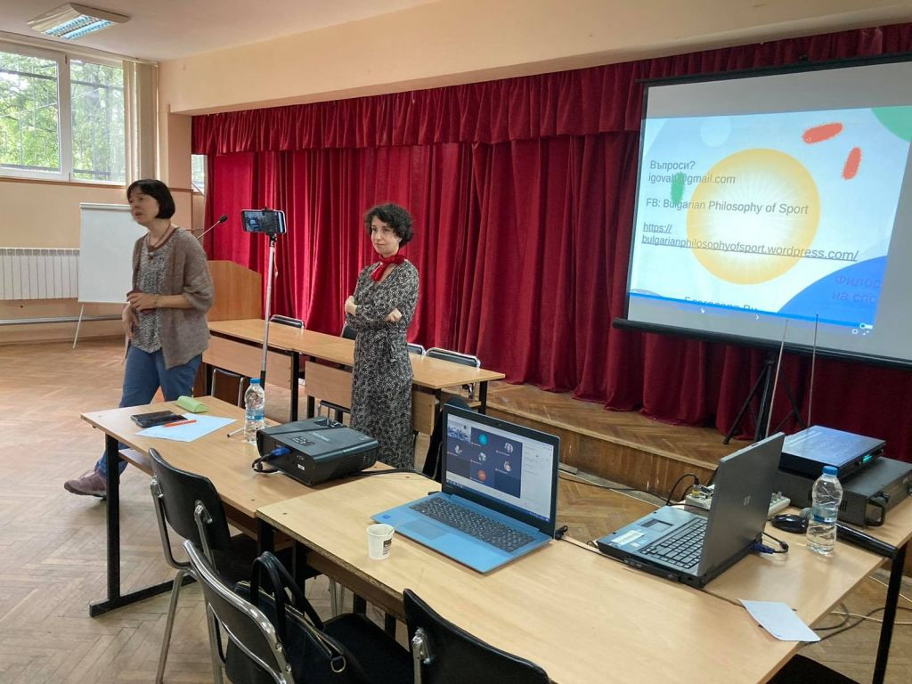 Ученици от Спортно училище взеха участие в публична лекция на тема Философия на спорта - предистория и перспективи - голяма снимка