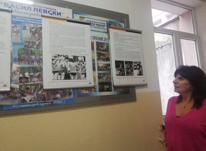 Спортното училище отбелязва 72 години от основаването си с лекоатлетически турнир - СУ Васил Левски - Пловдив